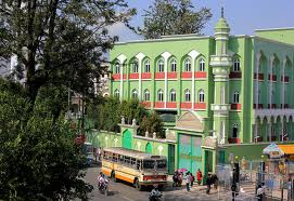 Nepal mosque