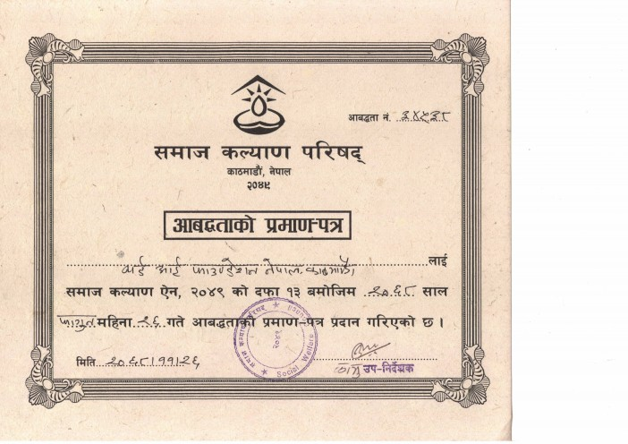 Social Welfare council member Certificate